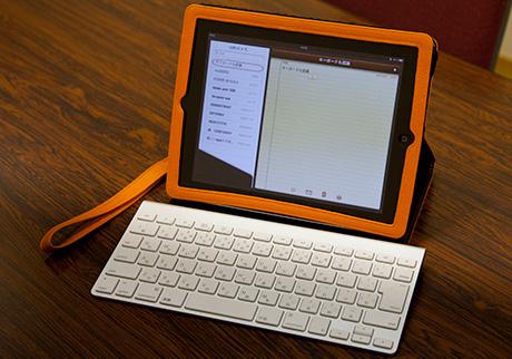 Apple_wireless_keyboard_1