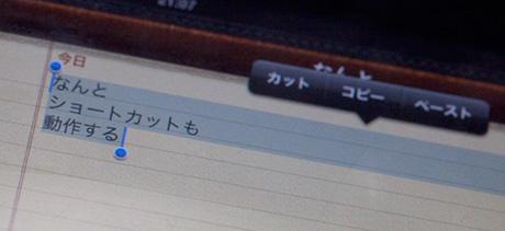 Ipad_camera_kit_09