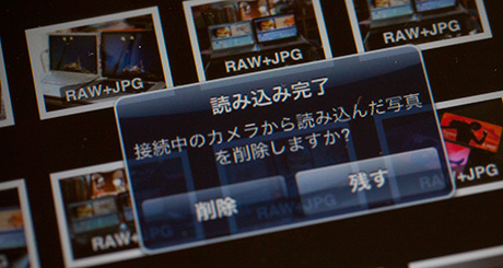 Ipad_05