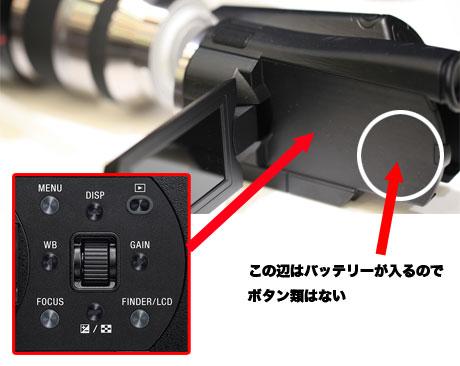 NEX-VG10 のマニュアルコントロール