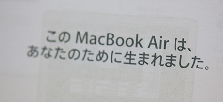 Macbookair_04