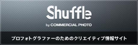 Shuffle_01