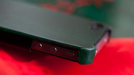 Iphone_4_case_02