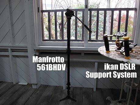 Manflotto_561bhdv_01