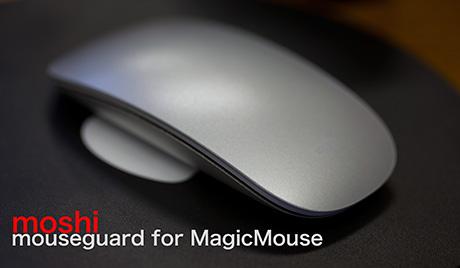 Moshi_mouseguard_01