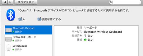 Lmp_keypad_10