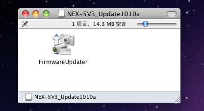 Nex_update_1