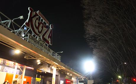 Kooza_02