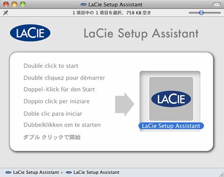Lacie_07