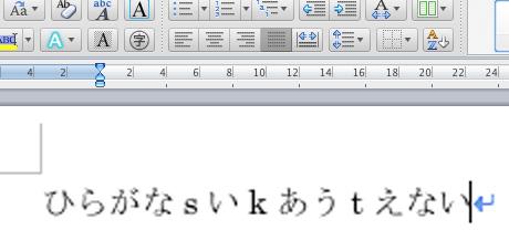 Microsoftword001