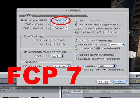 Fcp_x_02