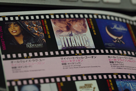 Movie_hits_03