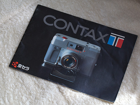 Contax_t_01