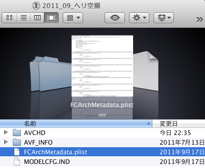 Fcp_archive_04