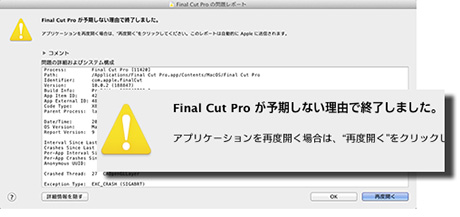 Fcpx1