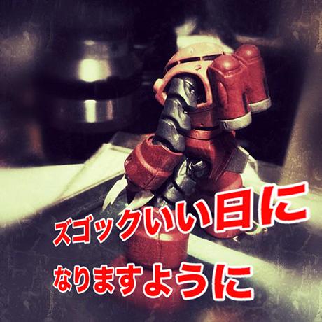 2012_01_09_03
