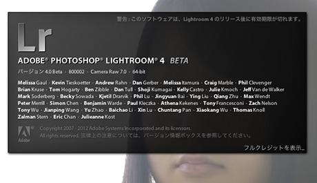 Lightroom_4_01