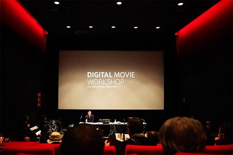 Cp2012_digital_movie_workshop_01