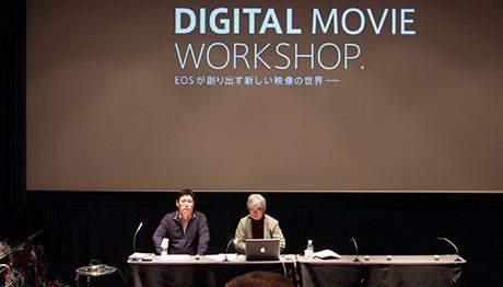 Cp2012_digital_movie_workshop_02