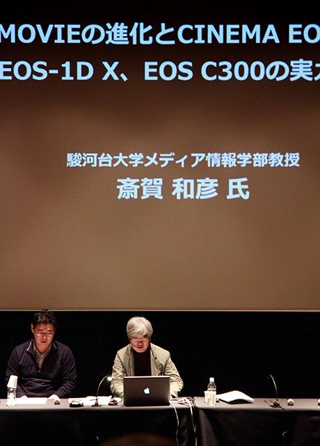 Cp2012_digital_movie_workshop_04
