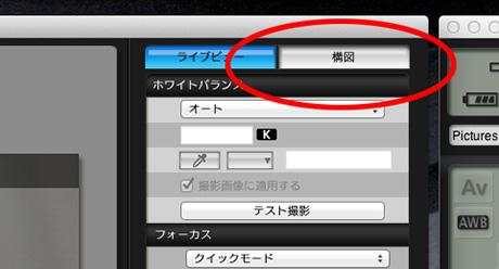 Eos_utility_2_10_4_03