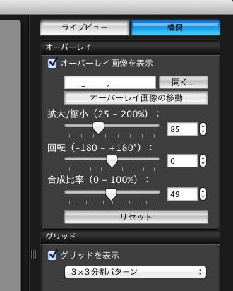 Eos_utility_2_10_4_04