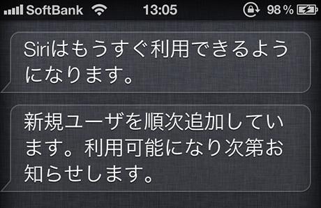 Siri_01