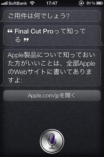 Siri_02