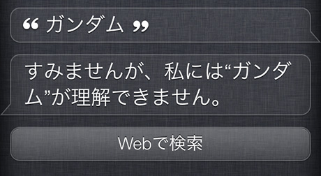 Siri_03