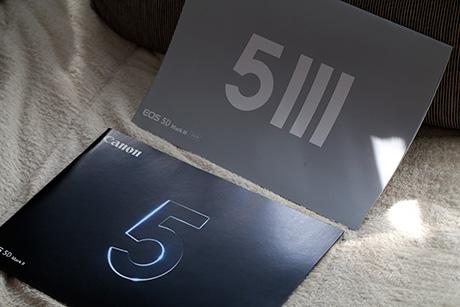 Specialbox_5d3_07