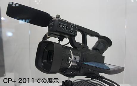Hmq10_prototype