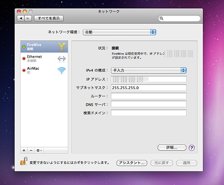 Ip_over_firewire_03