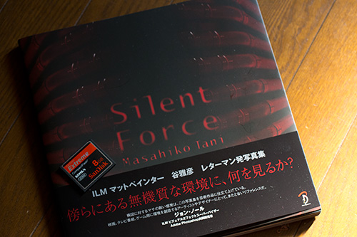 Silent_force_1