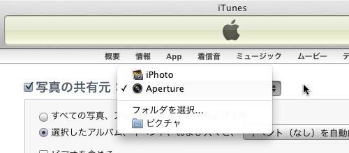 Aperture_6