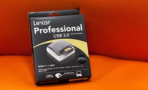 Lexar_card_reader_02