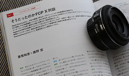 Coma_photo_6