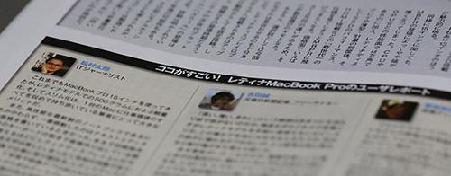 Macfan_9_2