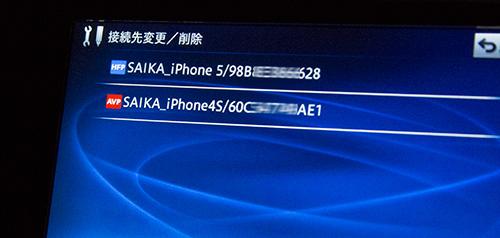 Iphone__navi_02