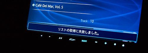 Iphone__navi_06