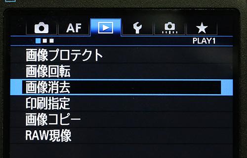 Eos_5d_mark_iii_03
