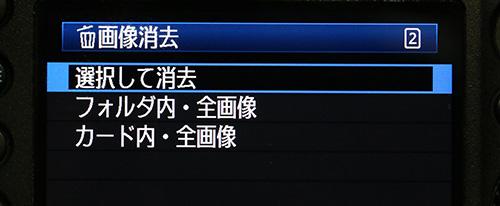 Eos_5d_mark_iii_04