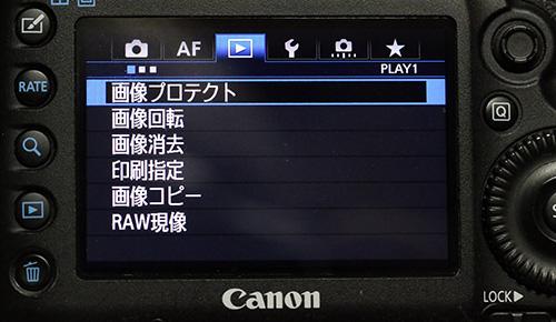Eos_5d_mark_iii_06