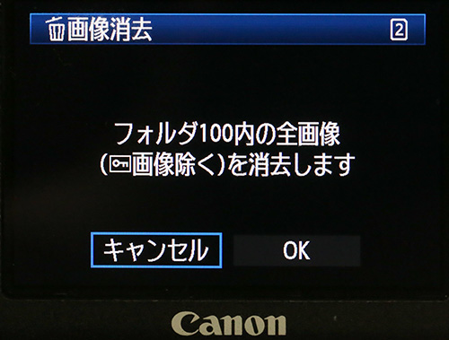 Eos_5d_mark_iii_11