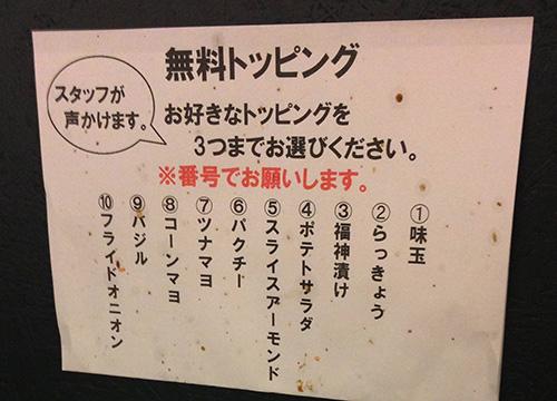 Ikebukuro_2