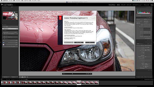 Adobe_lightroom_5_beta_1