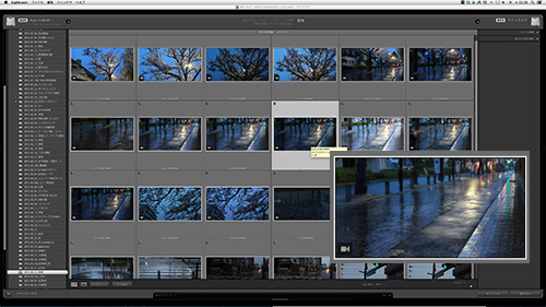 Adobe_lightroom_5_beta_2