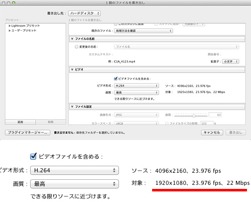 Adobe_lightroom_5_beta_4