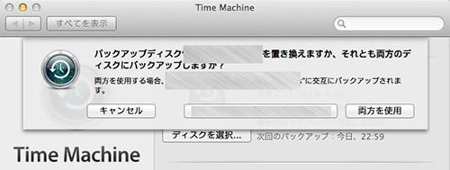 Time_machine_3