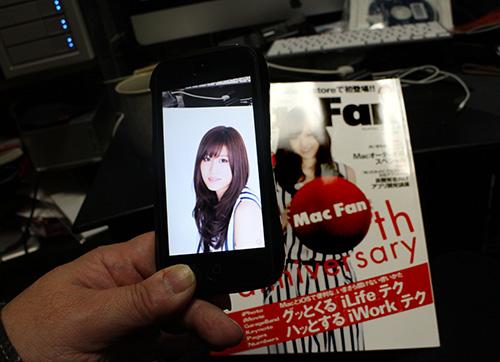 Mac_fan_02