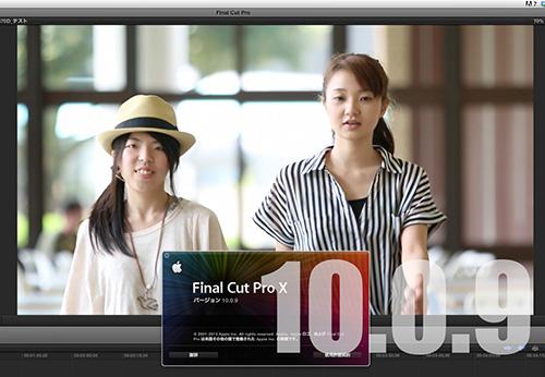 Finalcutpro001